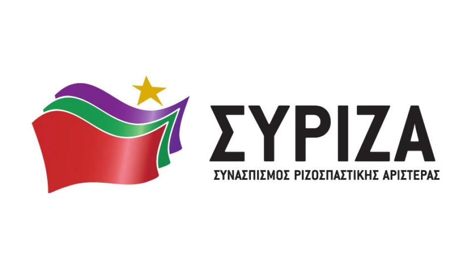 SYRIZA-logo