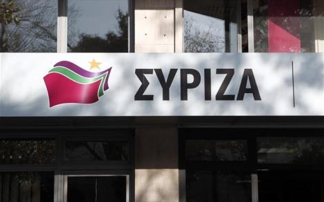 ΣΥΡΙΖΑ-ΚΟΥΜΟΥΝΔΟΥΡΟΥ