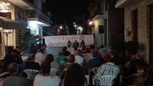 εκδηλωση Συριζα 2